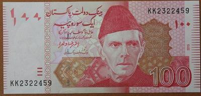 Пакистан 100 рупий 2015 год