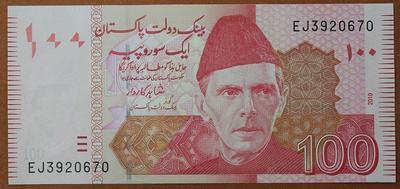 Пакистан 100 рупий 2010 год