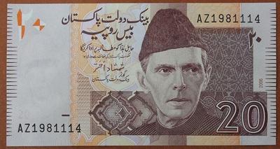 Пакистан 20 рупий 2006 год
