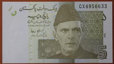 Пакистан 5 рупий 2009 год