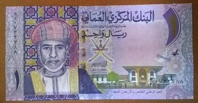 Оман 1 риал 2015 год