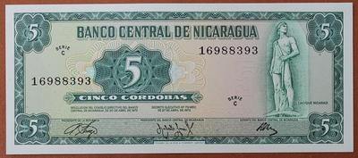 Никарагуа 5 кордоба 1972 год