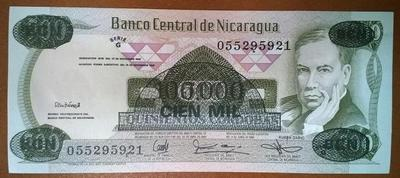 Никарагуа 100000 кордоба 1987 год