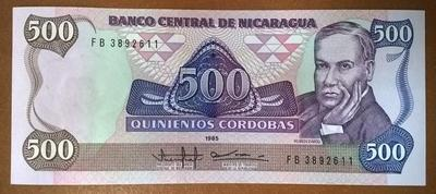 Никарагуа 500 кордоба 1985 год