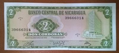 Никарагуа 2 кордоба 1972 год