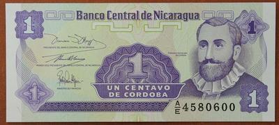 Никарагуа 1 сентаво 1991 год
