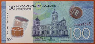 Никарагуа 100 кордоба 2014 год