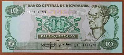 Никарагуа 10 кордоба 1985 год