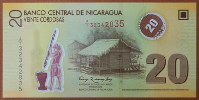 Никарагуа 20 кордоба 2007 год