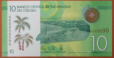 Никарагуа 10 кордоба 2014 год