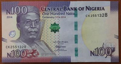 Нигерия 100 найра 2014 год