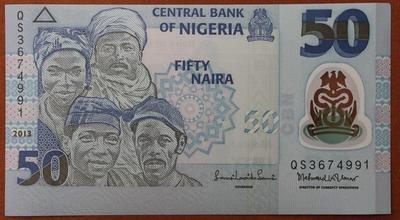 Нигерия 50 найра 2013 год