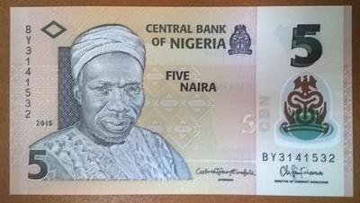 Нигерия 5 найра 2015 год