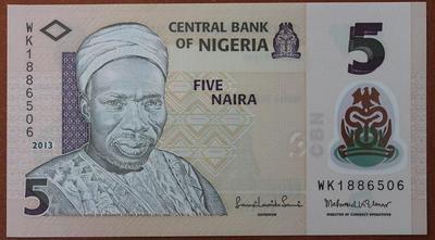 Нигерия 5 найра 2013 год