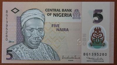 Нигерия 5 найра 2011 год