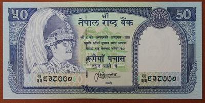 Непал 50 рупий 1983 год