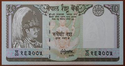 Непал 10 рупий 2002 год