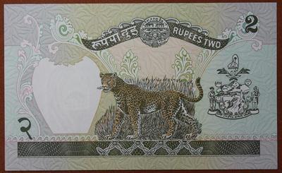 Непал 2 рупии 1991 год