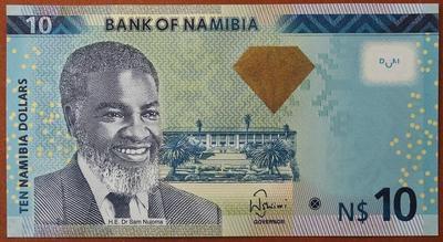 Намибия 10 долларов 2013 год
