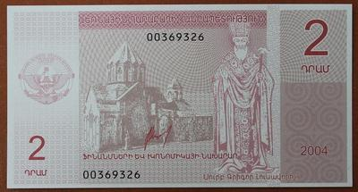 Нагорный Карабах 2 драма 2004 год