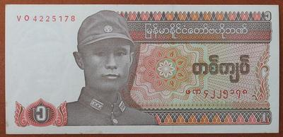 Мьянма 1 кьят 1990 год