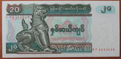 Мьянма 20 кьят 1994 год