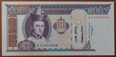 Монголия 100 тугриков 2008 год
