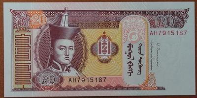 Монголия 20 тугриков 2013 год
