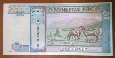 Монголия 10 тугриков 2013 год