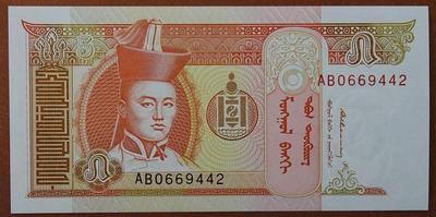 Монголия 5 тугриков 2008 год