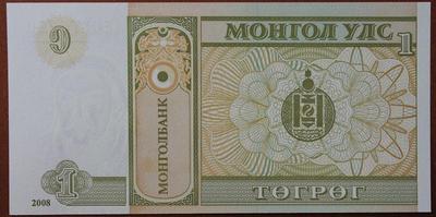 Монголия 1 тугрик 2008 год