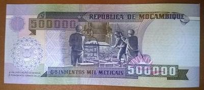 Мозамбик 500000 метикалов 2003 год