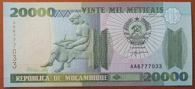 Мозамбик 20000 метикалов 1999 год