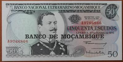 Мозамбик 50 эскудо 1976 год