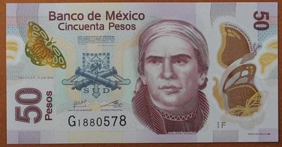 Мексика 50 песо 2012 год