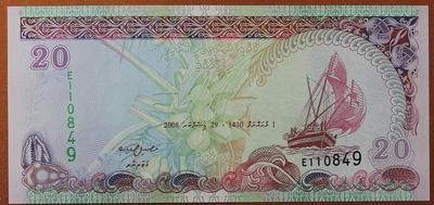 Мальдивы 20 руфий 2008 год