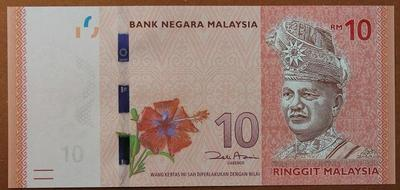 Малайзия 10 ринггит 2012 год