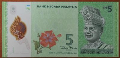 Малайзия 5 ринггит 2012 год