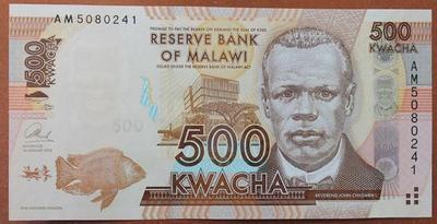 Малави 500 квача 2013 год