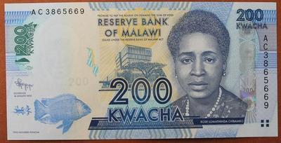 Малави 200 квача 2012 год