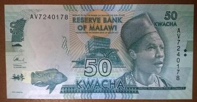 Малави 50 квача 2015 год