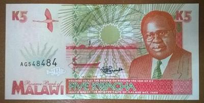 Малави 5 квача 1995 год