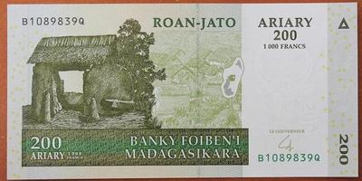 Мадагаскар 200 ариари 2004 год
