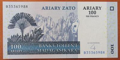 Мадагаскар 100 ариари 2004 год