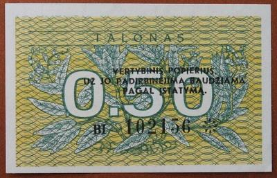 Литва 0,50 талона 1991 год