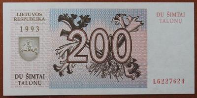 Литва 200 талонов 1993 год