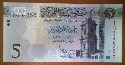 Ливия 5 динар 2015 год