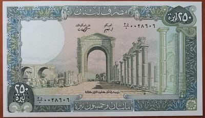 Ливан 250 ливров 1988 год