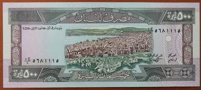 Ливан 500 ливров 1988 год