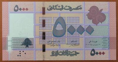Ливан 5000 ливров 2012 год